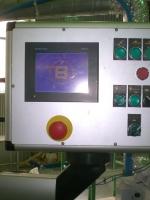 Для ламинации используется оборудование испанской фирмы Barberon